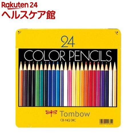 トンボ 缶入色鉛筆24色NQ CB-NQ24C(1セット)