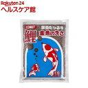 コメット 鯉・金魚のエサ 小粒(400g)【コメット(ペット...
