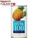 ハイパー100