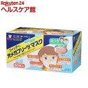 フィッティ オメガプリーツ マスク ふつう(60枚入)【フィ...