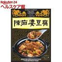 陳麻婆 陳麻婆豆腐 調理用(50g 4袋入)