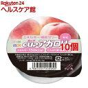 キッセイ カップ アガロリー モモ(83g*10コセット)【...