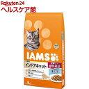 アイムス 成猫用 インドアキャット まぐろ味(5kg)【アイムス】【送料無料】