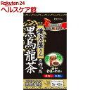 漢方屋さんの作った黒烏龍茶(5g*42袋入)【more30】