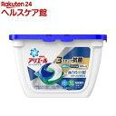 アリエール 洗濯洗剤 パワージェルボール 3D 本体(18コ入)【アリエール】