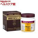 【第2類医薬品】オロナインH軟膏(250g)【オロナイン】