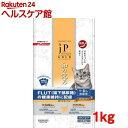 ジェーピースタイルゴールド 和の究み 1〜6歳までの成猫用  (1kg)【ジェーピースタイル ゴールド】