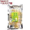 【訳あり】世起 瀬戸内レモンもち(160g)