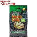 フロッグソイル(2.5kg)