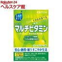 サプリル マルチビタミン(2g*30袋入)【サプリル】...