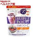 ファイン スーパーフード スムーC(200g)【ファイン】...