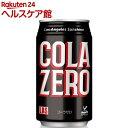 神戸居留地 LASコーラ ゼロ 缶 350ml×24
