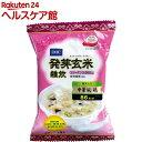 【訳あり】DHC 発芽玄米雑炊 中華風 鶏(1食入)【DHC サプリメント】