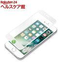 iPhone7用 液晶保護フィルム 3D全面保護 気泡ゼロ アンチグレア ホワイト(1枚入)