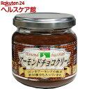 三育 アーモンドチョコクリーム(150g)【三育フーズ】