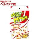 モグモグマスク ショートケーキ(5枚入)