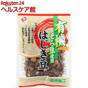 ミツヤ 有機そら豆使用 はじき豆(110g)