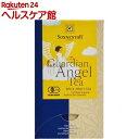 ゾネントア 守護天使のお茶(18袋入)【ゾネントア】