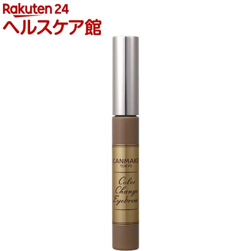 キャンメイク カラーチェンジアイブロウ 03 ココアブラウン(1本入)【キャンメイク(CANMAKE)】