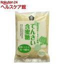 ムソー てんさい含蜜糖(500g)【pickUP】