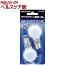 ミニクリプトン電球 ホワイト E17 35mm径 60形 LDS110V54W W K/2P(2コ入)