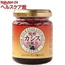 ジャフマック 醗酵カシスの魅力(130g)【ジャフマック】