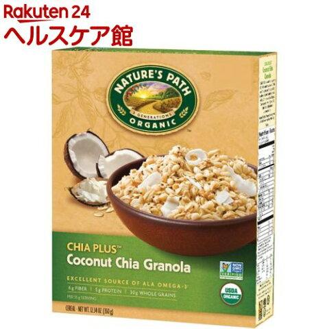 ネイチャーズ パース オーガニック ココナッツ チア グラノーラ(350g)【ネイチャーズ パース】