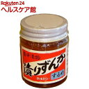 かんずり漬 するめ ミニ(45g)