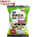 【訳あり】DHC 発芽玄米雑炊 中華風 海藻(1食入)【DHC
