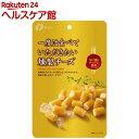 【訳あり】一度は食べていただきたい 燻製チーズ(64g)【一度は食べていただきたい】