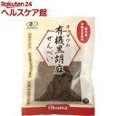 オーサワの有機玄米黒胡麻せんべい(60g)【spts3】【オーサワ】