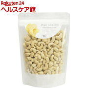 ナチュラルキッチン オーガニック カシューナッツ(生)(380g)【ナチュラルキッチン】
