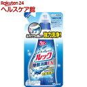 トイレのルック つめかえ用(350ml)【ルック】