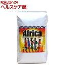 カフェアフリカ・バラカ インスタントコーヒー 詰替用(80g)【アフリカフェ】