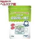 シャボン玉 食器洗い機専用(500g)【...