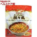 成城石井 スープ&フォー 担々風(5食入)