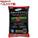 ベストバイオ サンド(6L)【ベストバイオブロック】【送料無料】