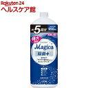 チャーミー マジカ 除菌+ 詰替え用 特大サイズ(950mL)【チャーミー】