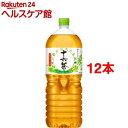 十六茶(2L*12本)【十六茶】[ノンカフェイン お茶 十六茶 2l アサヒ飲料]