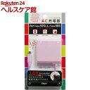 Digio2 ニンテンドーnew3DSLL/new3DS用 AC充電器 ピンク JYU-3DSAC01P(1コ入)【Digio2】