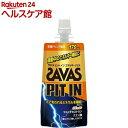 ザバス ピットインエネルギージェル 栄養ドリンク風味(69g)【ザバス(SAVAS)】