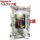 【訳あり】世起 抹茶チョコ大福(160g*2コセット)