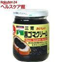 三育 黒ゴマクリーム 70688(190g)...