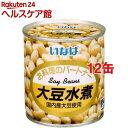 いなば 大豆水煮*12コ(300g12コセット)