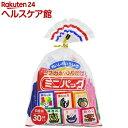 おいしさいろいろ タナカのふりかけ ミニパック 30袋入(75g)【田中】