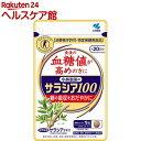 小林製薬のサラシア100(60粒)【ichino11】【小林...