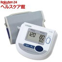 シチズン 電子血圧計 CH-453F(1台)【送料無料】