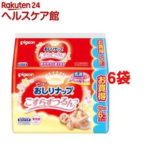 ピジョン おしりナップ 乳液タイプ 詰替用(64枚入*6コパック*6コセット)【おしりナップ】
