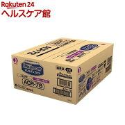 メディコート アレルゲンカット 魚&お米 11歳から 老齢犬用 小粒(500g*12袋入)【メディコート】