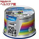 バーベイタム DVD-R Video with CPRM 1...